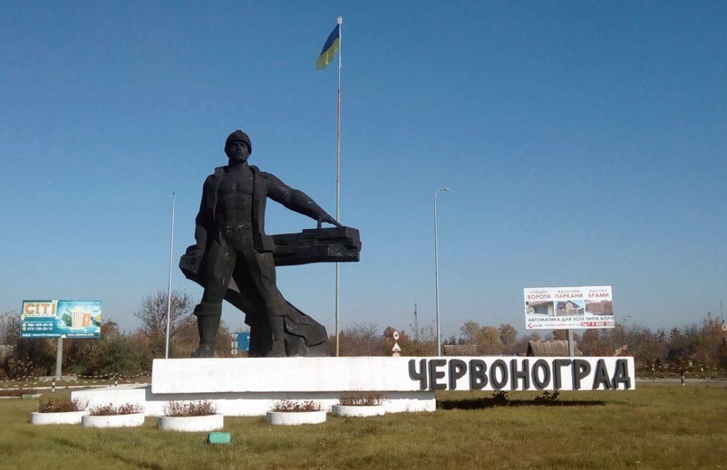 """Монумент """"Гімн праці"""" – візитна карточка Червонограда"""