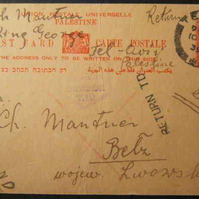 Тель-Авів - Белз 1939
