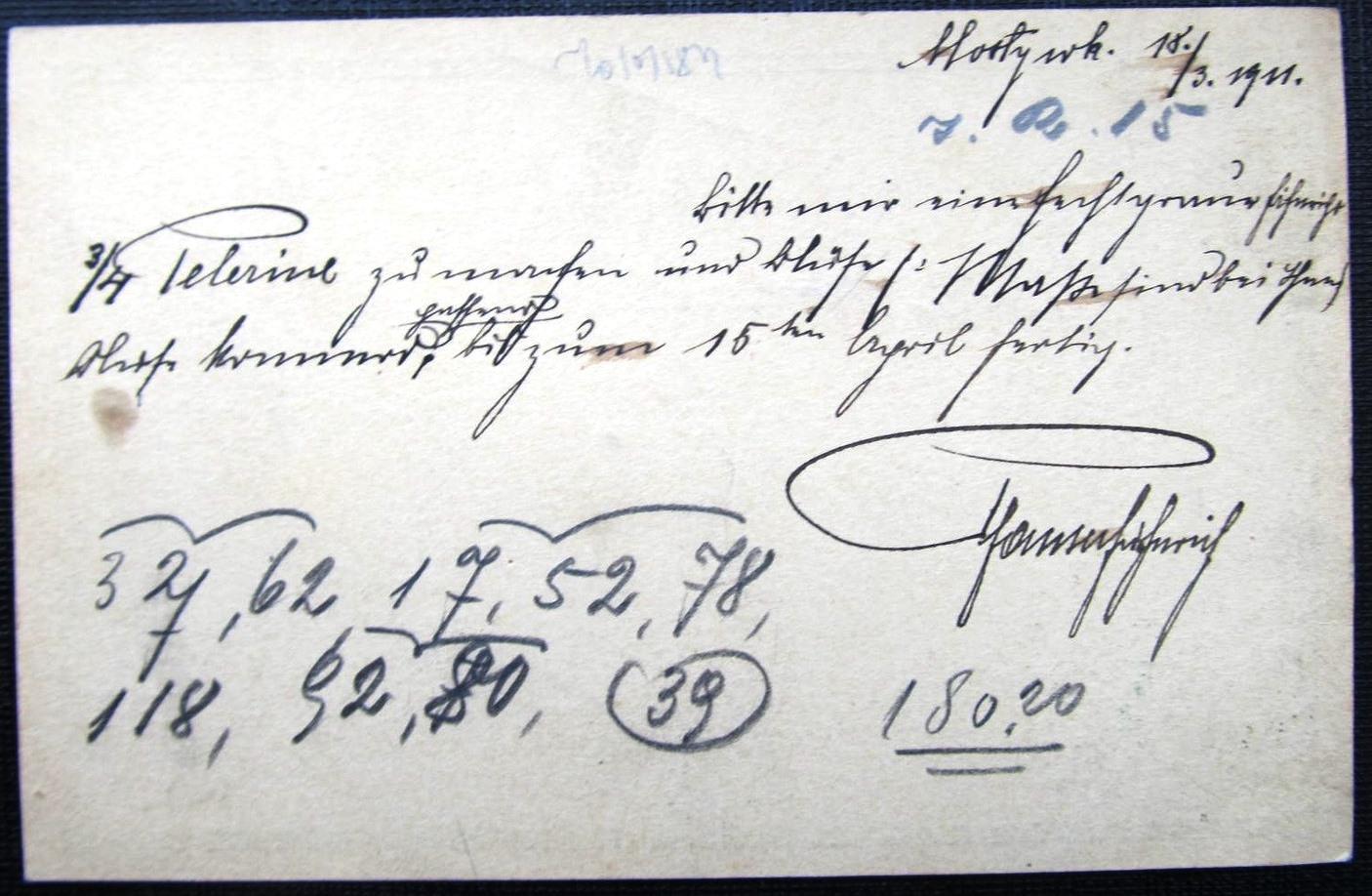 Великі Мости - Грац, 1911