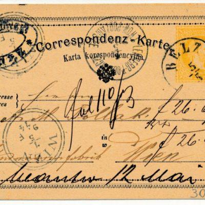 Белз-Відень. 1874