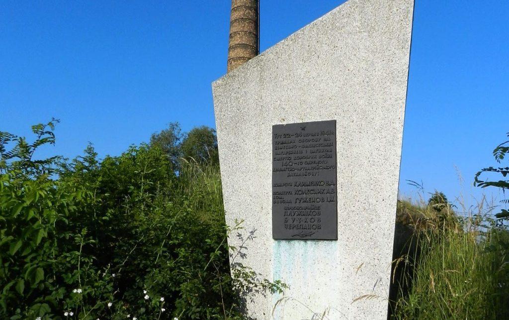 Братська могила радянських воїнів-прикордонників