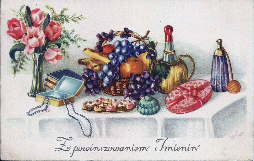 Великі Мости - Лодзь, 1936