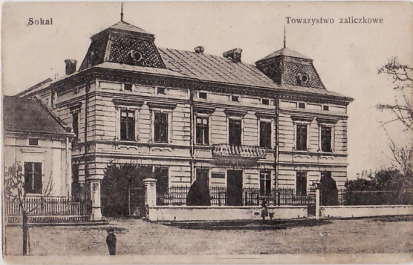 Будівля кредитної спілки. 1905