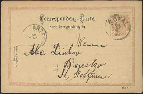 Сокаль-Бжесько. 1896