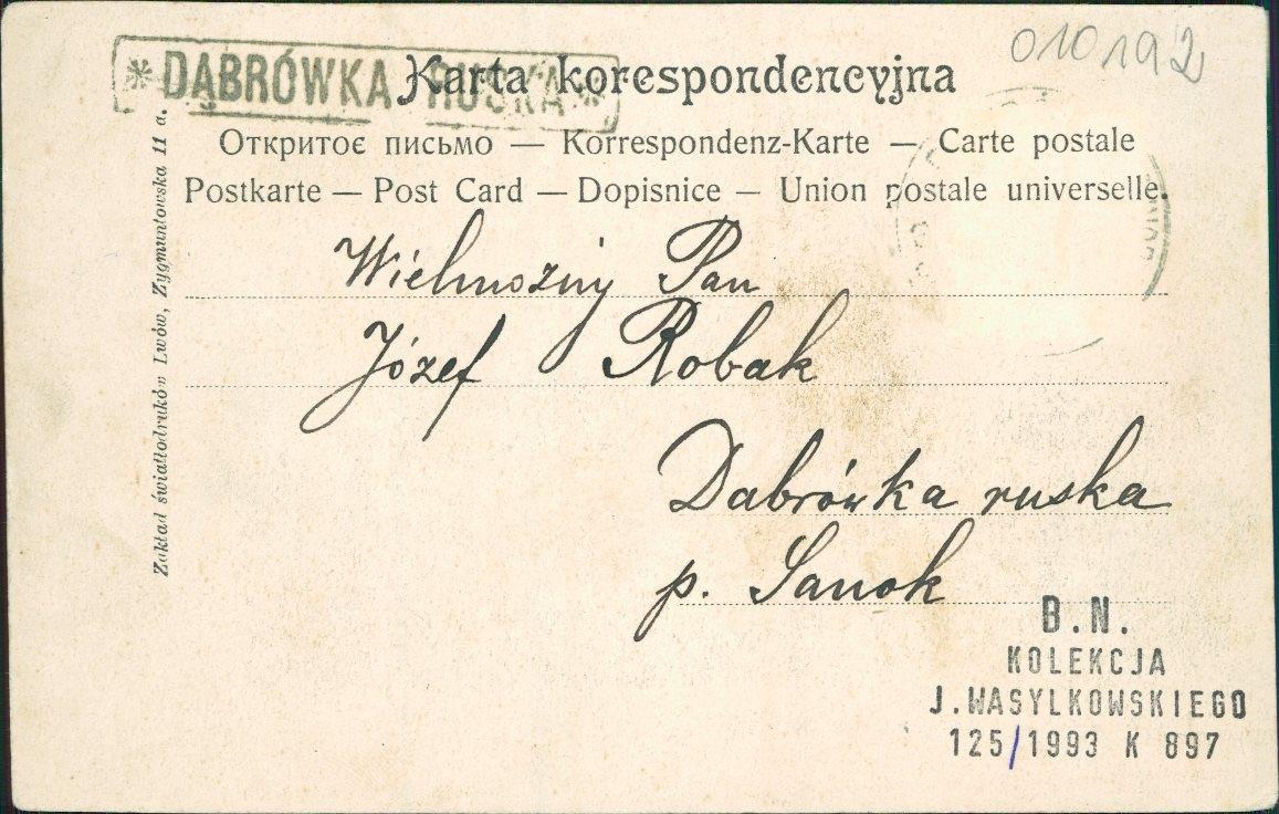 Сокаль 1906