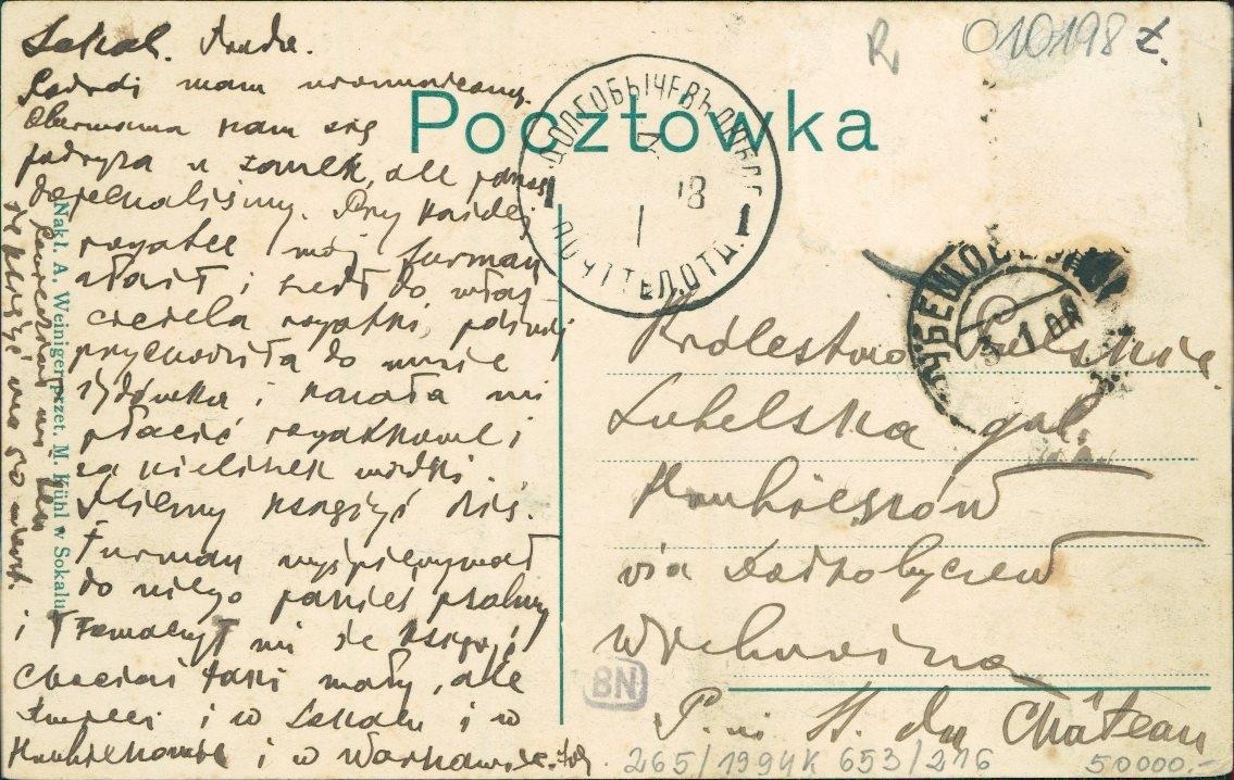 Сокаль 1908