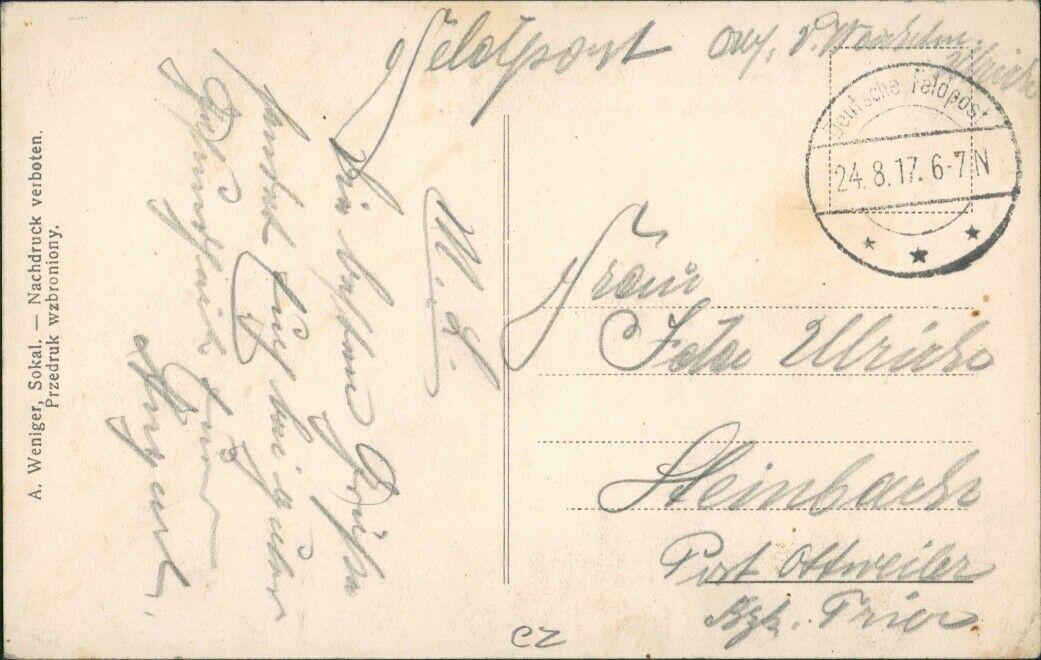 Сокаль 1917
