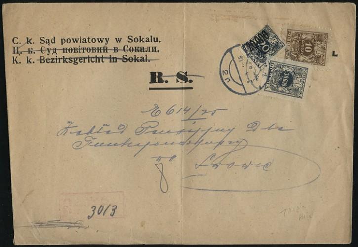 Сокаль-Львів. 1924