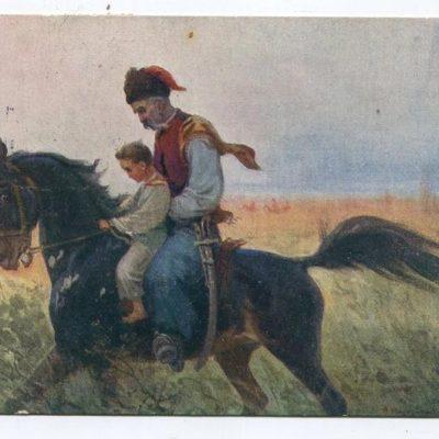 Сокаль-Пісек. 1926