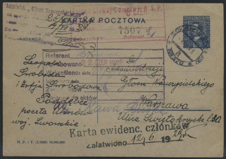 Піддубне-Варшава. 1929