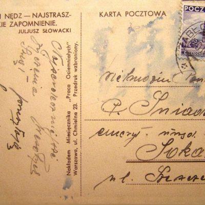 Заболотці-Сокаль. 1938