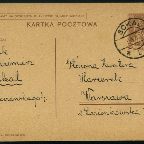 Сокаль-Варшава 1939