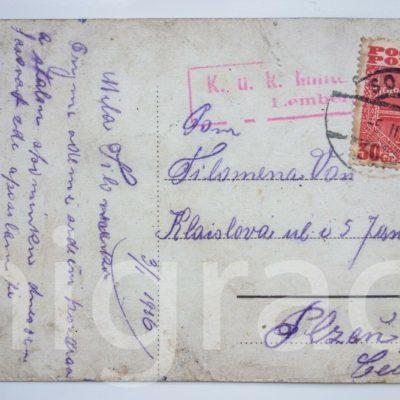 Сокаль-Плзень. 1934