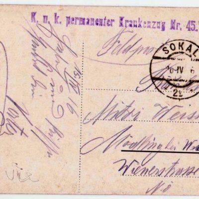 Сокаль-Відень.1916