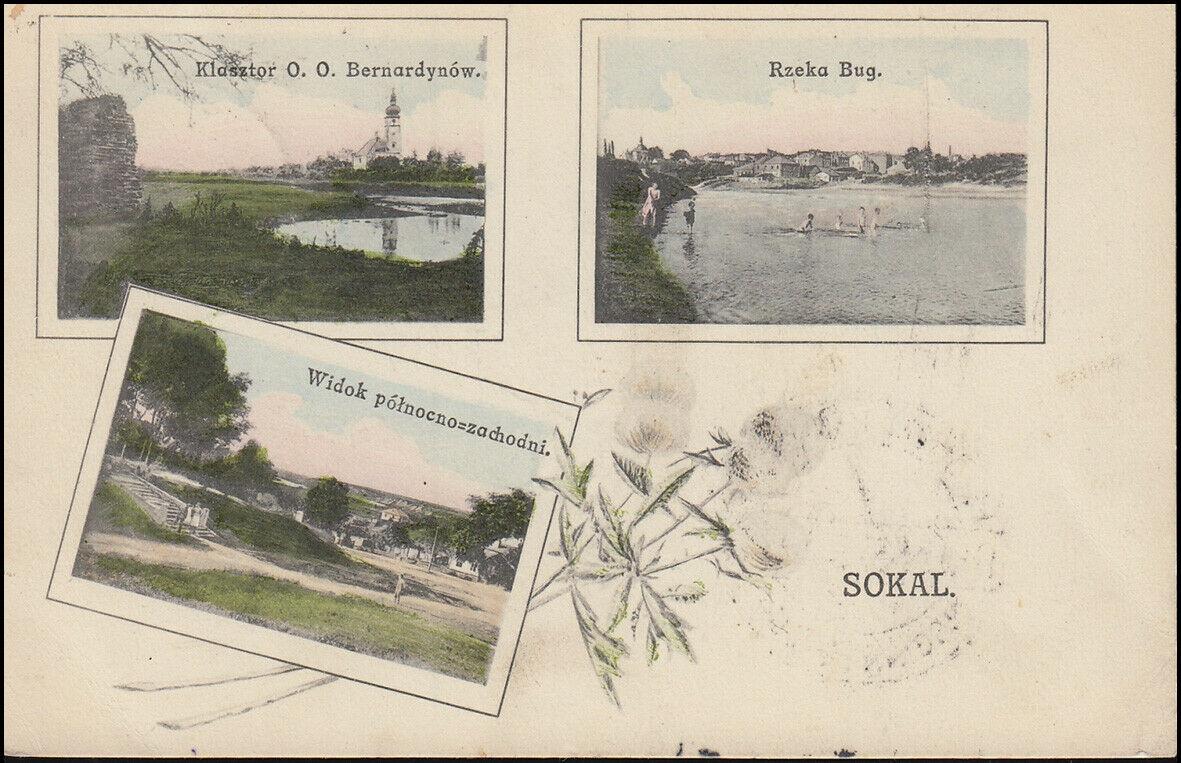 Сокаль. Види міста. 1917
