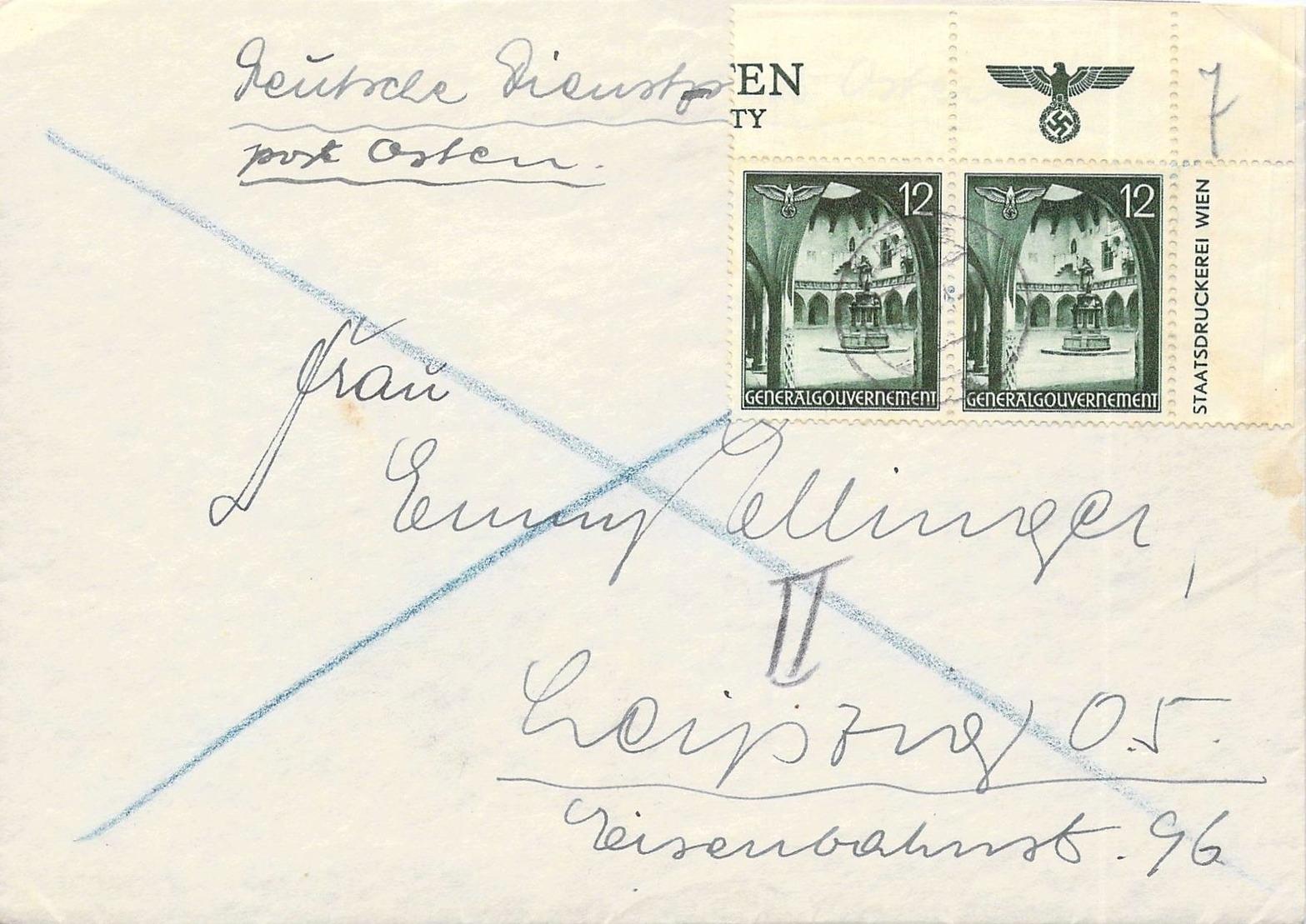 Сокаль-Лейпциг. 1943