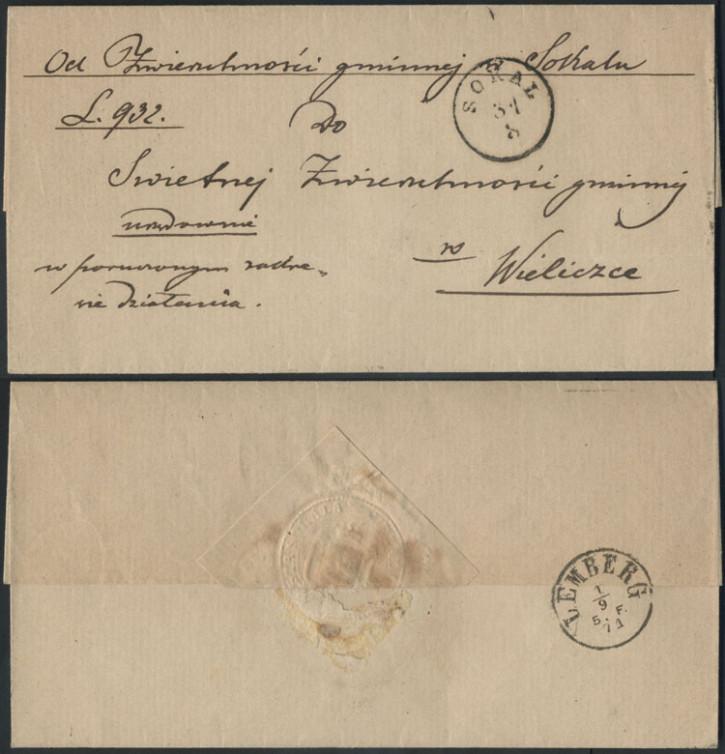 Сокаль-Львів. 1871
