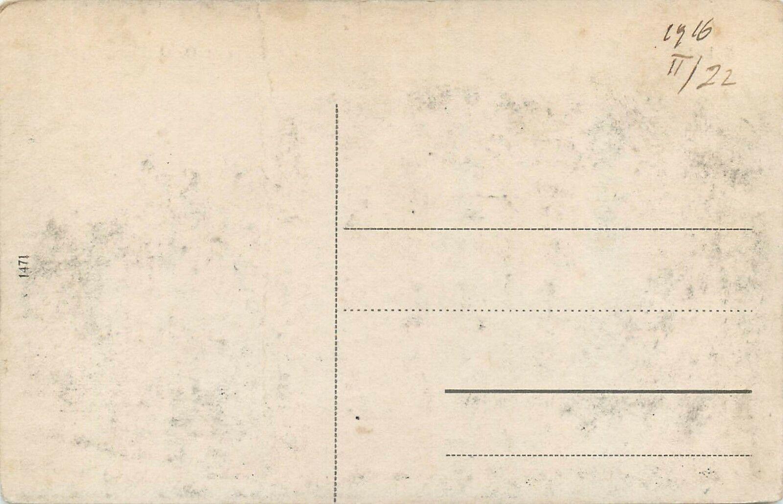 Бернардинівський кляштор. 1916