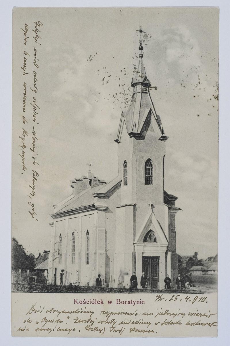 Борятин 1910