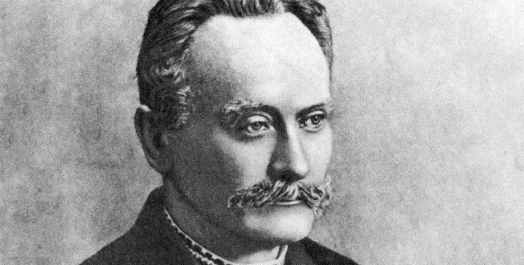 Іван Франко і кристинопільський слід