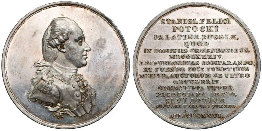 """Медаль """"Станіслав Щесний Потоцький"""" 1786 року"""