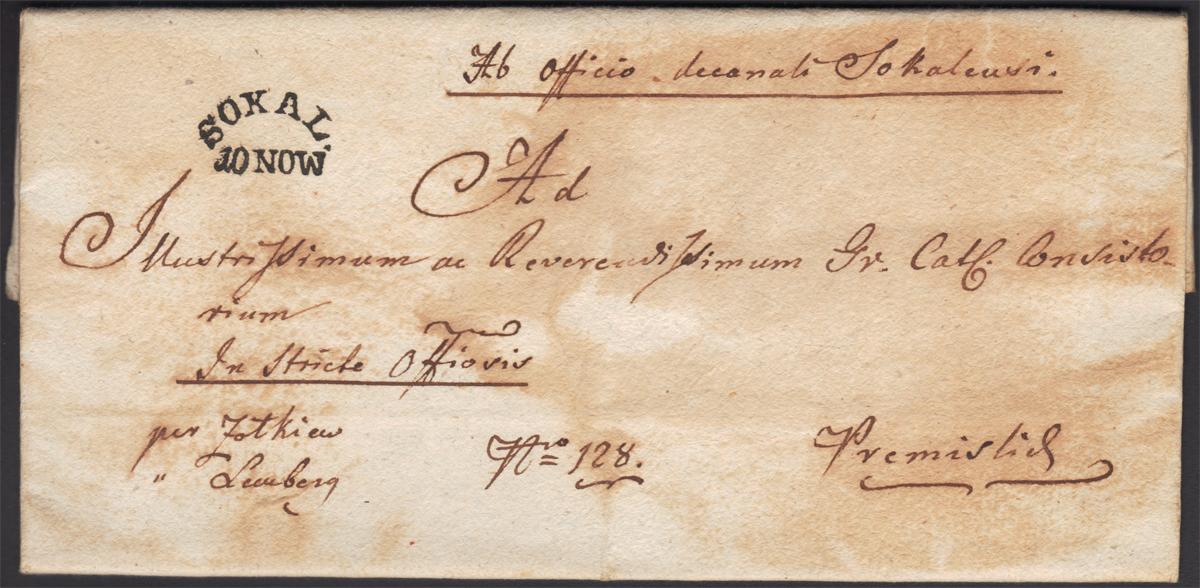 Сокаль-Перемишль. 1842