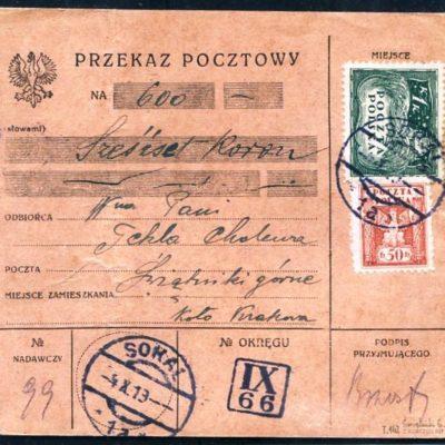Сокаль-Свьонтники-Гурне. 1919