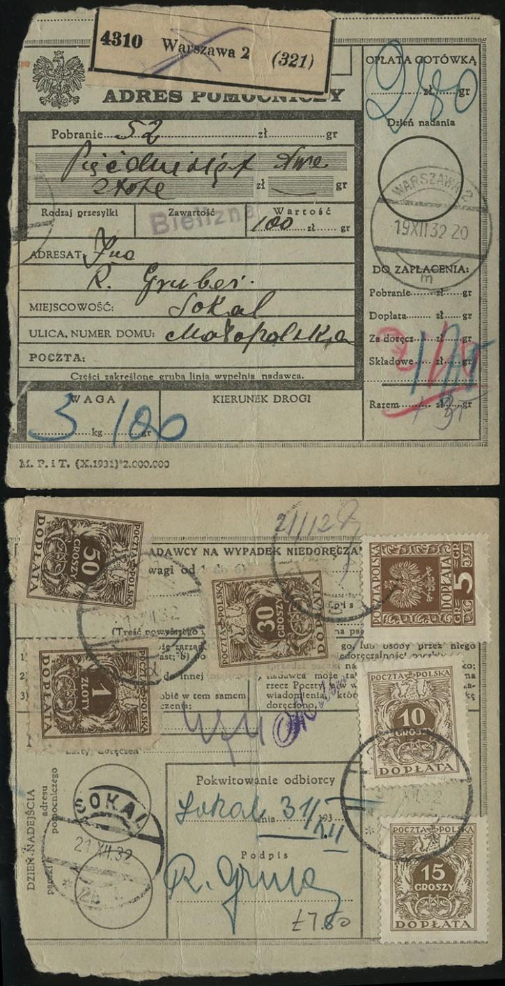 Варшава-Сокаль. 1932