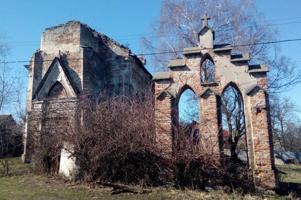 Борятинський костелик