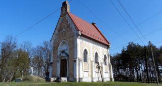 9 об'єктів Червоноградського району подані до внесення у державний реєстр пам'яток