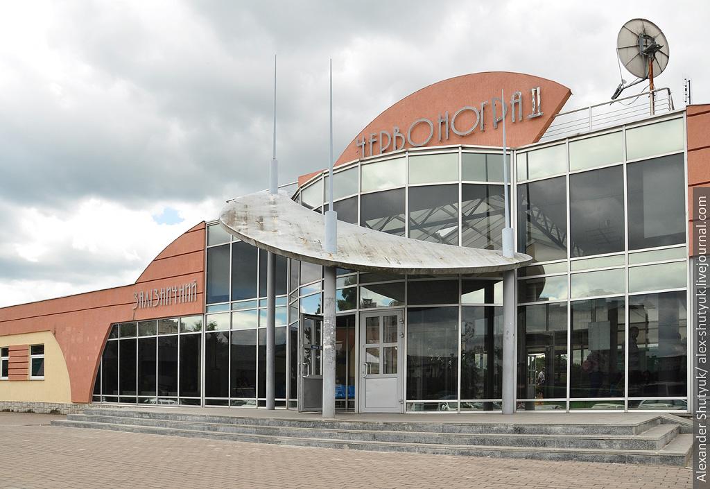 Залізничний вокзал у Червонограді