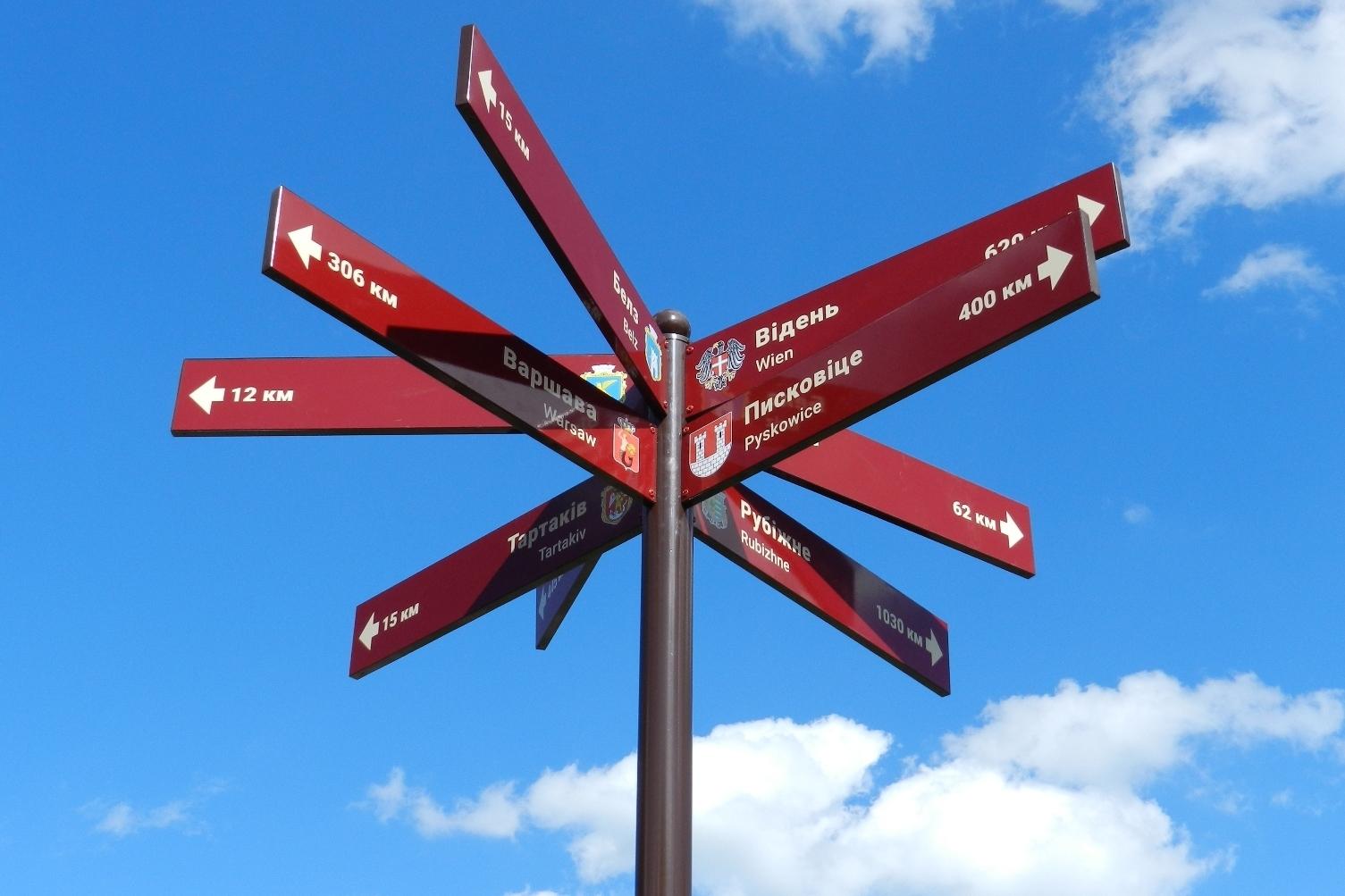 У Червонограді встановлено туристичне ознакування