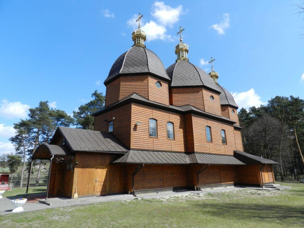Церква святого Василія Великого