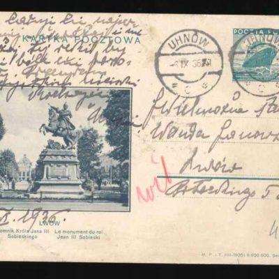 Угнів-Львів. 1936