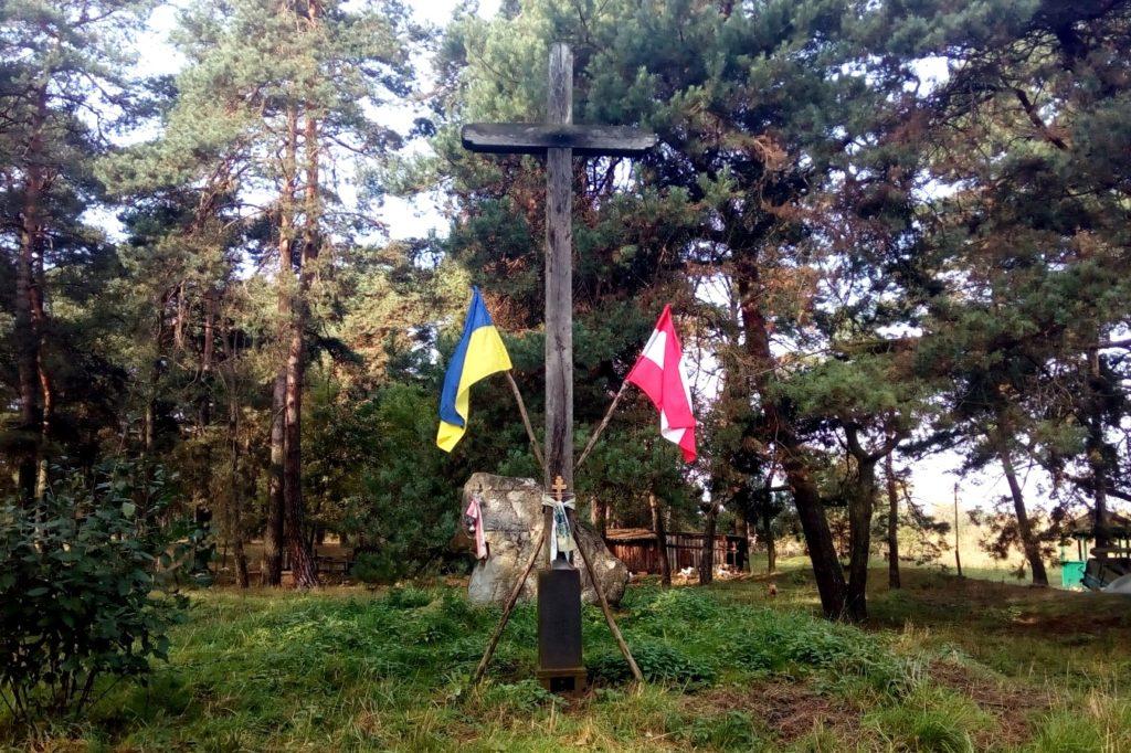 Меморіал австрійським воїнам