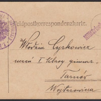Кристинопіль-Тарнув. 1916