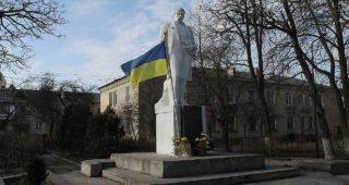 Пам'ятник Тарасу Шевченку у Гірнику